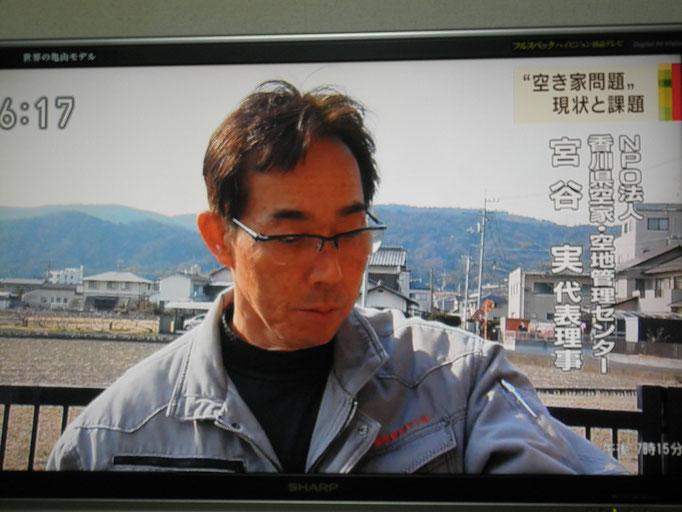 当団体の空き家対策がNHKで放送されました。
